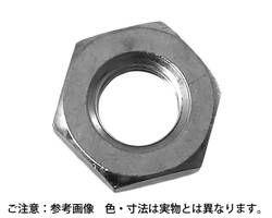 【送料無料】ステン 薄型ナット (3種) サイズM3 入数3000【ハイロジック】 03132988-001