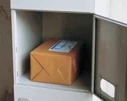 【送料無料】受領印なしタイプ宅配便受け取りボックス W型中ボックス+中ボックス 00035091-001【00035091-001】[4960983350911]