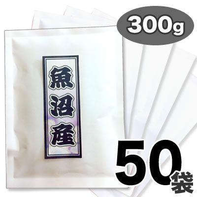 【販売終了】26年産 新潟県 魚沼産 コシヒカリ 300g×50袋セット【名入れ可】 (3)御礼【bb-26uonuma-300-50】