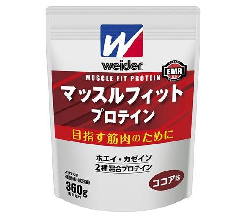 Weider ウイダー マッスルフィットプロテイン ココア味 2.5kg 大容量 プロテイン マッチョ 筋トレ トレーニング タンパク質 2500g