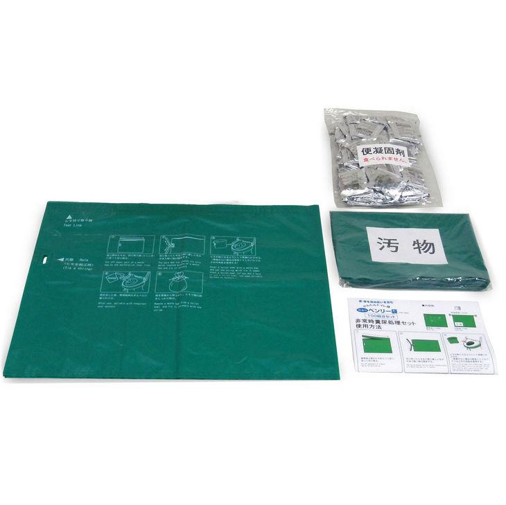 緊急対策用トイレ袋 ベンリー袋R 100回分セット RBI-100A 単品1個【4969919200184】