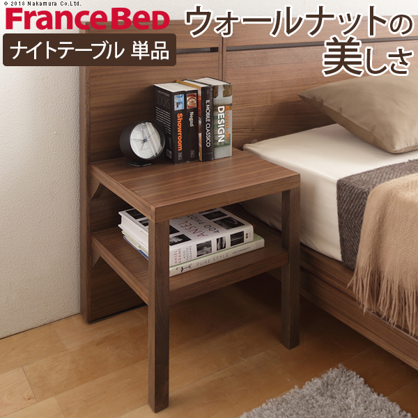 サイドテーブル 完成品 木製 ウォールナット天然木 ナイトテーブル 〔オースティン〕 ベッドサイドテーブル