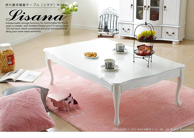 【送料無料】テーブル ローテーブル 折れ脚式猫脚テーブル〔リサナ〕120×75cm 折りたたみ 折り畳み 猫足 ホワイト 白 座卓