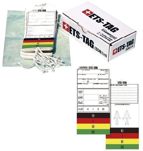 【送料無料】トリアージ用タッグ(ETS-TAG)  サイズ:110×232mm 入数:100枚(50枚×2箱)