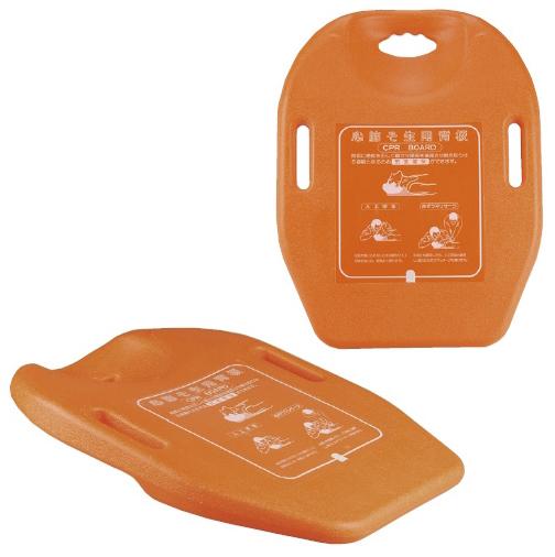【送料無料】心肺蘇生用背板 CPRボード  サイズ:W435×D570×H72mm(MD-1000)