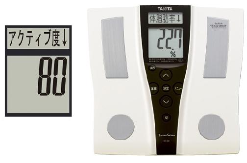 【送料無料】【タニタ】体組成計 インナースキャン  カラー:パールホワイト(BC-250-PR)