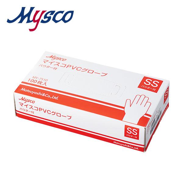 【送料無料】【まとめ買いがお得】マイスコPVCグローブ パウダー付  サイズ:SS 入数:100枚(MY-7510) ×40箱