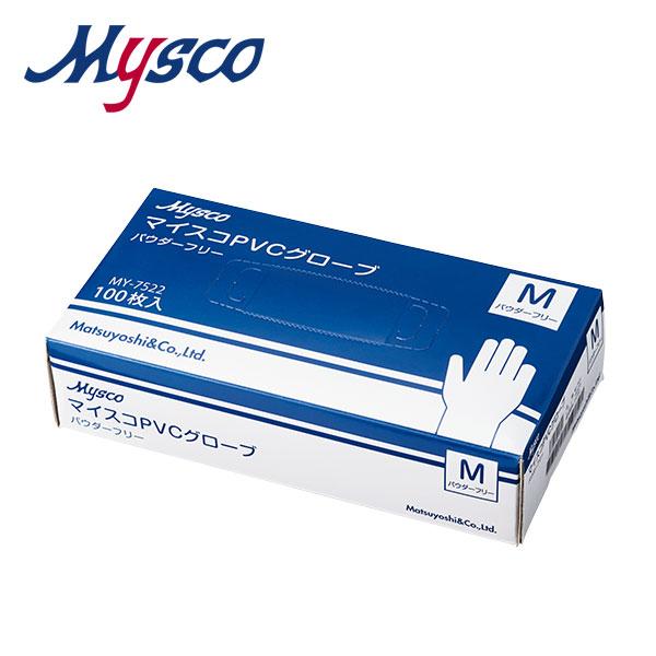 【送料無料】【まとめ買いがお得】マイスコPVCグローブ パウダーフリー  サイズ:M 入数:100枚(MY-7522) ×40箱