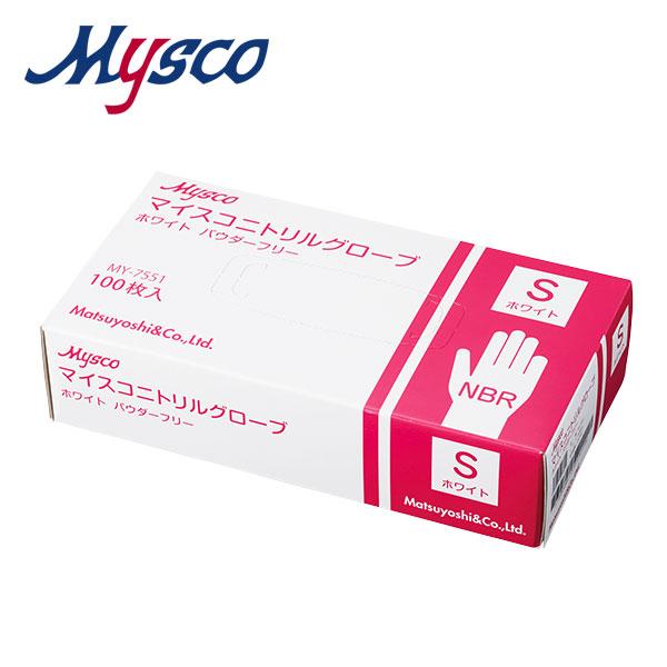 【送料無料】【まとめ買いがお得】マイスコニトリルグローブ ホワイト パウダーフリー  サイズ:S 入数:100枚(MY-7551) ×40箱