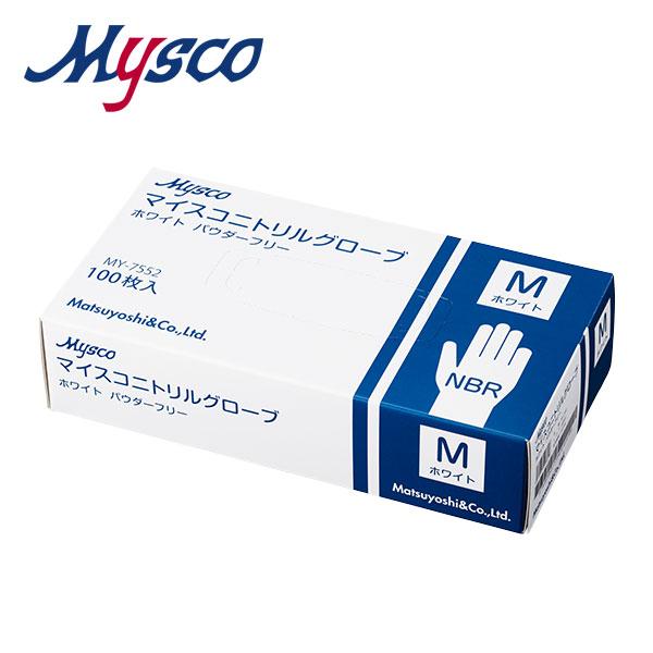 【送料無料】【まとめ買いがお得】マイスコニトリルグローブ ホワイト パウダーフリー  サイズ:M 入数:100枚(MY-7552) ×40箱