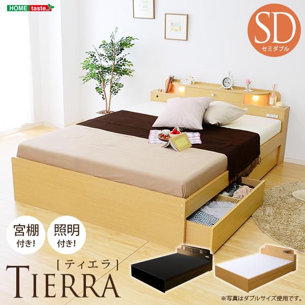 宮・照明・収納機能付ベッド (引き出し2杯タイプ) 【-Tierra- ティエラ】 セミダブル (フレームのみ)木製ベッド 収納機能付ベッド セミダブル 照明・棚付き収納ベッドに♪【代引不可】