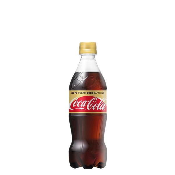 【送料無料】【2ケースセット】コカ・コーラゼロカフェイン 500mlPET 2箱 2ケース買い