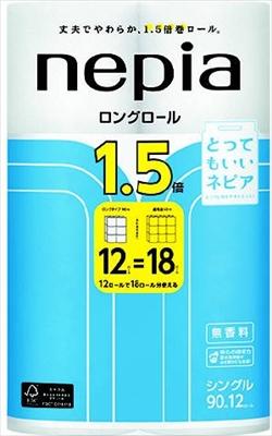 シングル ネピアロングロール ( 4901121202570 ) 【送料無料・まとめ買い×3】 フレッシュパルプ100%のトイレットペーパー×3点セット 8ロール 90m ネピア