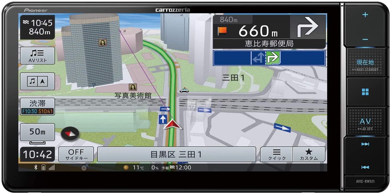 パイオニア カーナビ カロッツェリア 楽ナビ 7型ワイド AVIC-RW511 HDMI フルセグ 期間限定送料無料 無料地図更新 Bluetooth 超激安 HD画質 USB