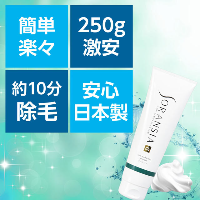 Present sea pool swimming (250 g) recommended in the that hair loss is not correct in hair removal agent waste hair processing medical use Eppie depilatory depilator epilating wax Brazilian wax eternity for the man for the hair loss cream men Sorin Shea