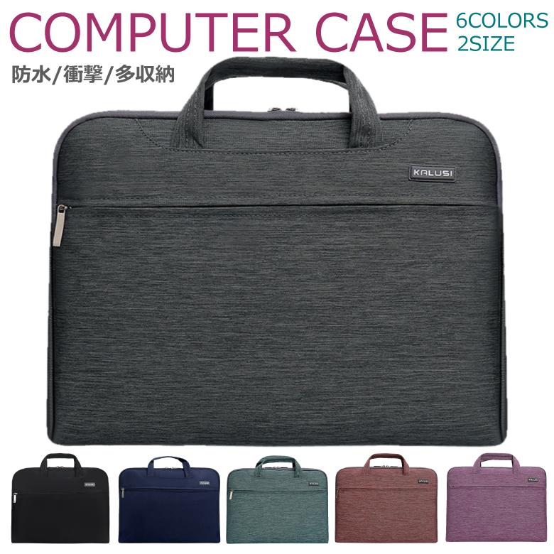 925cb8f78b パソコンバッグ/パソコンバッグレディース/ノートパソコンバッグ/ノートパソコンバッグ/PC