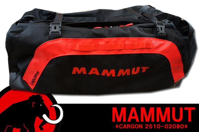 【送料無料】(一部地域除く) マムート 2510-02080 カーゴン 0055(Black-fire) 110L MAMMUT CARGON バック ボストンバッグ アウトドア カジュアル ブラック-ファイア