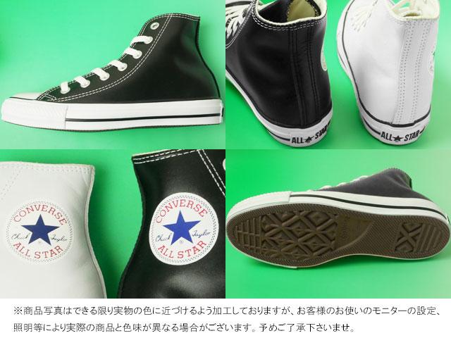 匡威皮革全明星高converse LEA ALL STAR HI 1B907(白)1B908(黑色)男子的高cut運動鞋