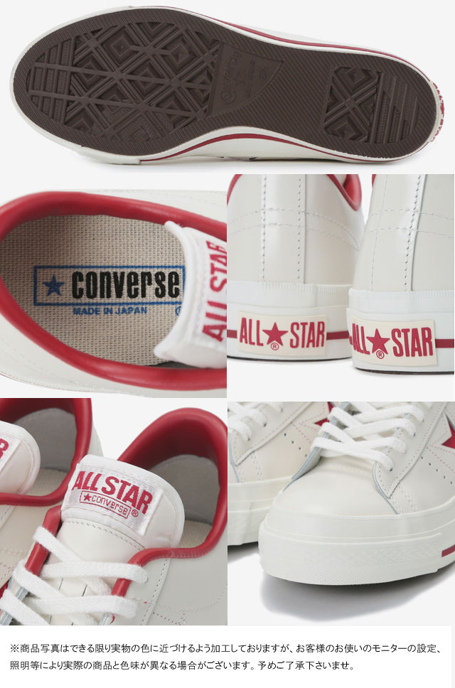 WHT/RED/converse ONESTAR J J men's sneaker converse one star white / red MADE IN JAPAN made in Japan / / fs2gm