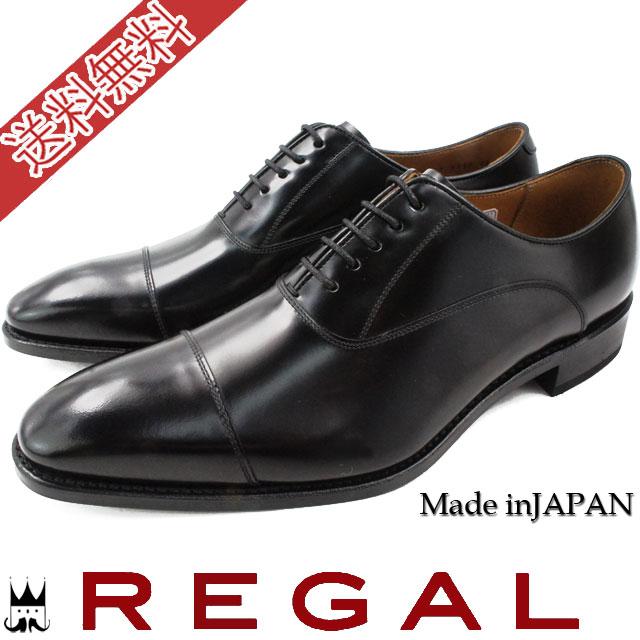 【送料無料】(一部地域除く)リーガル 315RBD BLACK REGAL メンズビジネスシューズ evid