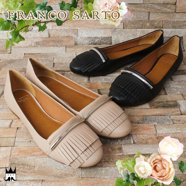 【送料無料】(一部地域除く)フランコサルト FRANCO SARTO レディース(女性用) D31C フラットシューズ 黒 ぺたんこ パンプス バレエシューズ デザインパンプス フリンジ ぺたんこ靴 カジュアル カジュアルシューズ 歩きやすい きれいめ BL IV evid