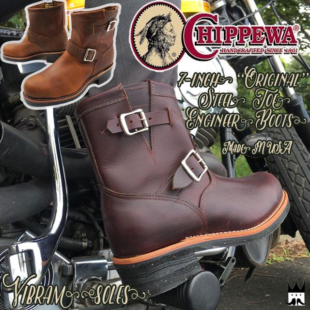 【送料無料】(一部地域除く)チペワ CHIPPEWA メンズ ブーツ エンジニアブーツ ショートブーツ スチールトゥ 7インチ カジュアル 2色 コードバン タン evid