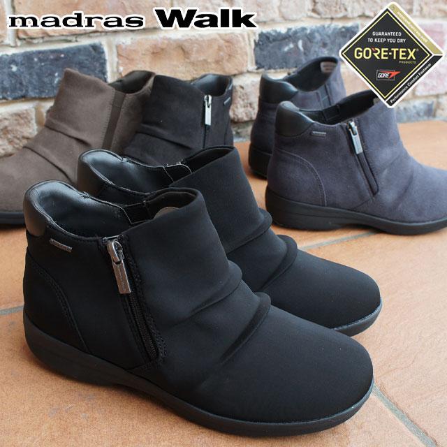 【送料無料】マドラスウォーク madras Walk レディース ショートブーツ レインブーツ MWL2112evid (4