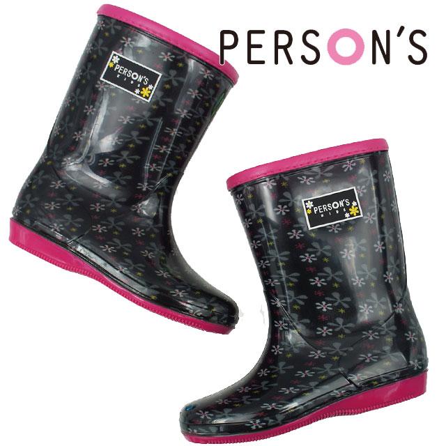 子供靴 信憑 PERSON'Sのキッズ ジュニアレインブーツ レインブーツ キッズ レインシューズ 16~23cm パーソンズ PSK06 RAIN PERSON'S ジュニア 女の子 ブラックピンク ab-c BOOTS 2 BLKPNK 通信販売