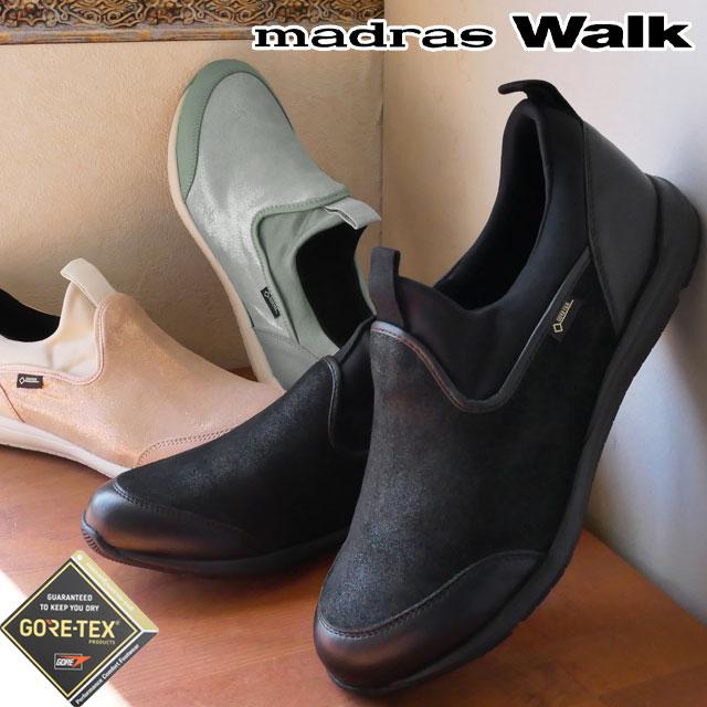【送料無料】マドラスウォーク madras Walk スリッポン 防水 ゴアテックス レディース MWL1006 evid テレワーク 在宅勤務 (4