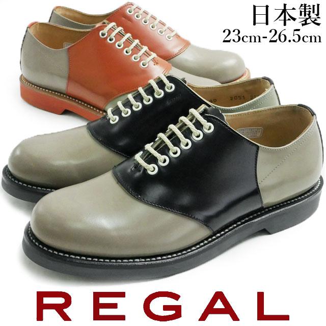 リーガル 靴 メンズ REGAL レースアップシューズ サドルオックスフォード 【送料無料】 2051N カジュアルシューズ マニッシュ 革靴 紳士靴 カジュアル evid:ワールド靴店