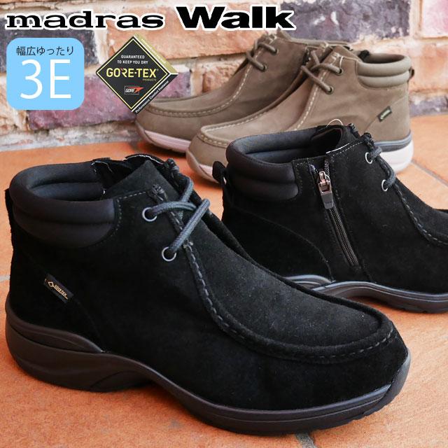 マドラスウォーク madras Walk レディース ショートブーツ スノーブーツ ゴアテックス 大雪 靴 MWL1012 幅広 ゆったり 3E evid
