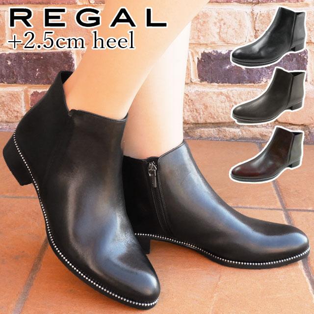 リーガル REGAL レディース ショートブーツ 革靴 レザー F84Levid