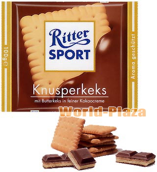 サッカー観戦しながらでも食べられる四角いチョコレート リッタースポーツ100g ビスケット(★クール便)