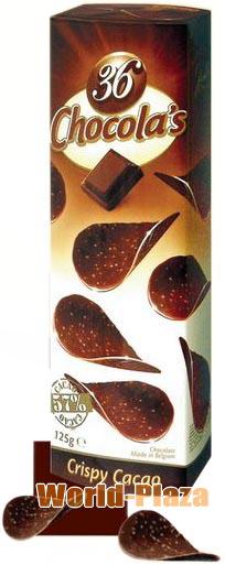 ハムレット チョコチップス36p ダーク