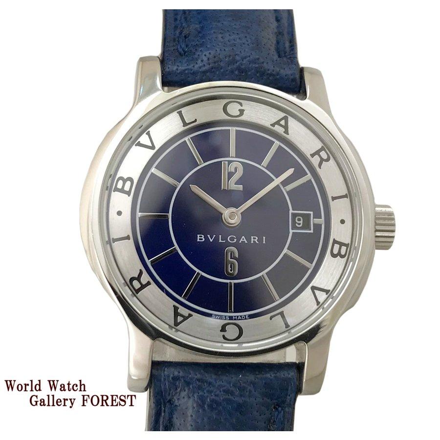ブルガリ BVLGARI ソロテンポ ST29S 中古 レディース クオーツ SS レディース腕時計 腕時計 新作 即納 ネイビー文字盤 レザー