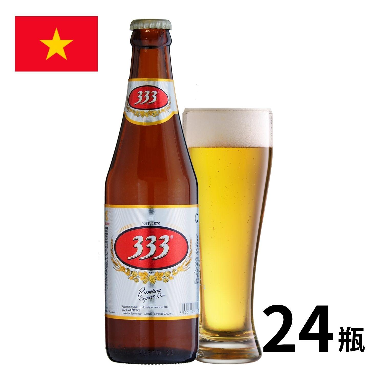 名前の数字を足すと幸運の数字9になるベトナムを代表するビール ポイント20倍 ベトナム 333ビール瓶 与え 355ml 24本入 日本 バーバーバー 瓶 バーバーバ― ビール クラフトビール vietnam 海外ビール beer 333 ベトナムビール バーバーバ―ビール