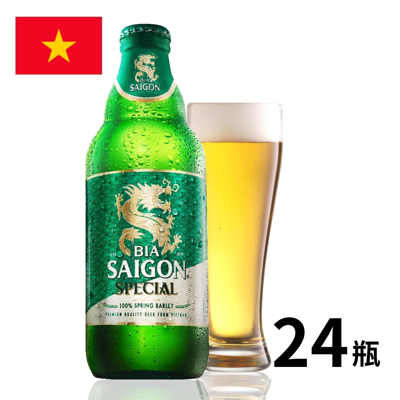副原料を使用しない モルト100%のピルスナー ベトナム 送料無料 激安 お買い得 キ゛フト サイゴンスペシャル瓶 100%品質保証 330ml 24本入クラフトビール beer ベトナムビール 海外ビール vietnam サイゴンスペシャルビール 世界のビール