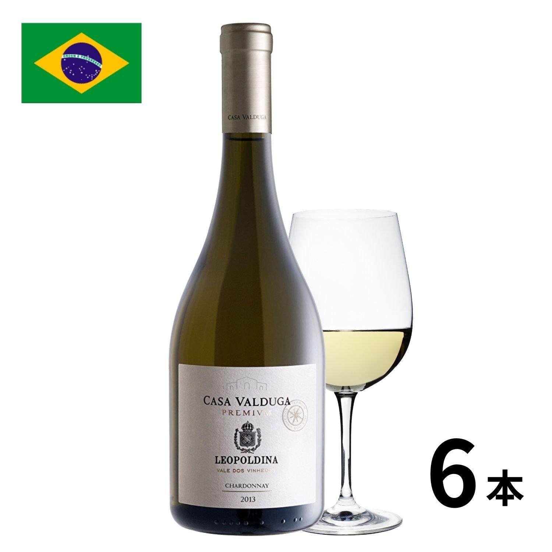 注目の南米銘醸地 カーサヴァルドゥーガ 激安格安割引情報満載 が造るシャルドネ100%のプレミアム白ワイン ブラジル レオポルディナ ブラジルワイン 6本入 プレミアムシャルドネ瓶 ワイン 750ml セール特別価格