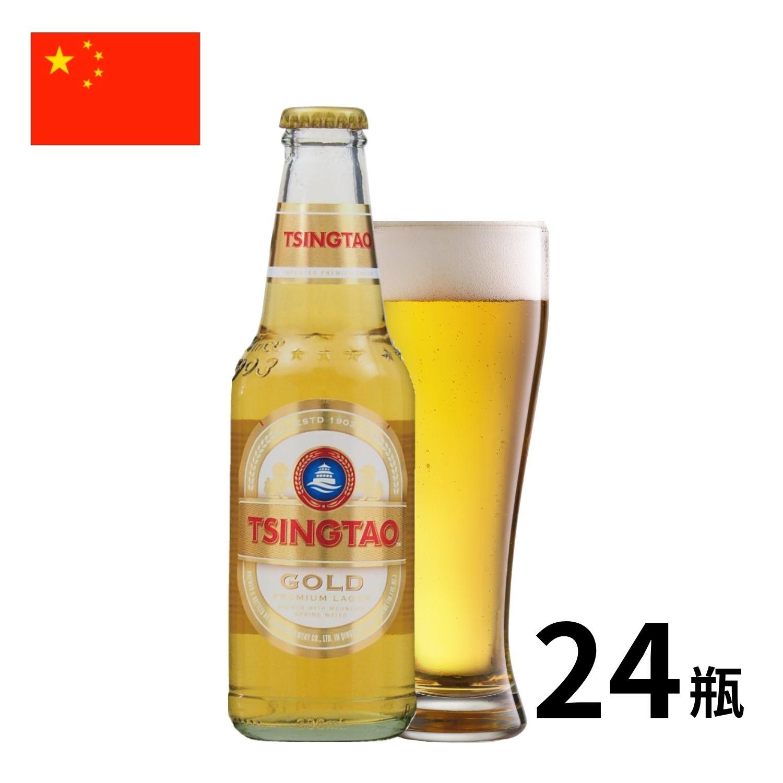 発酵に時間を掛けて限定醸造 中国初のプレミアムビール 中国 青島プレミアム瓶 330ml 24本入 クラフトビール ビール tsingtao 中華 チンタオ セール特価 世界のビール アジア 海外ビール 正規激安