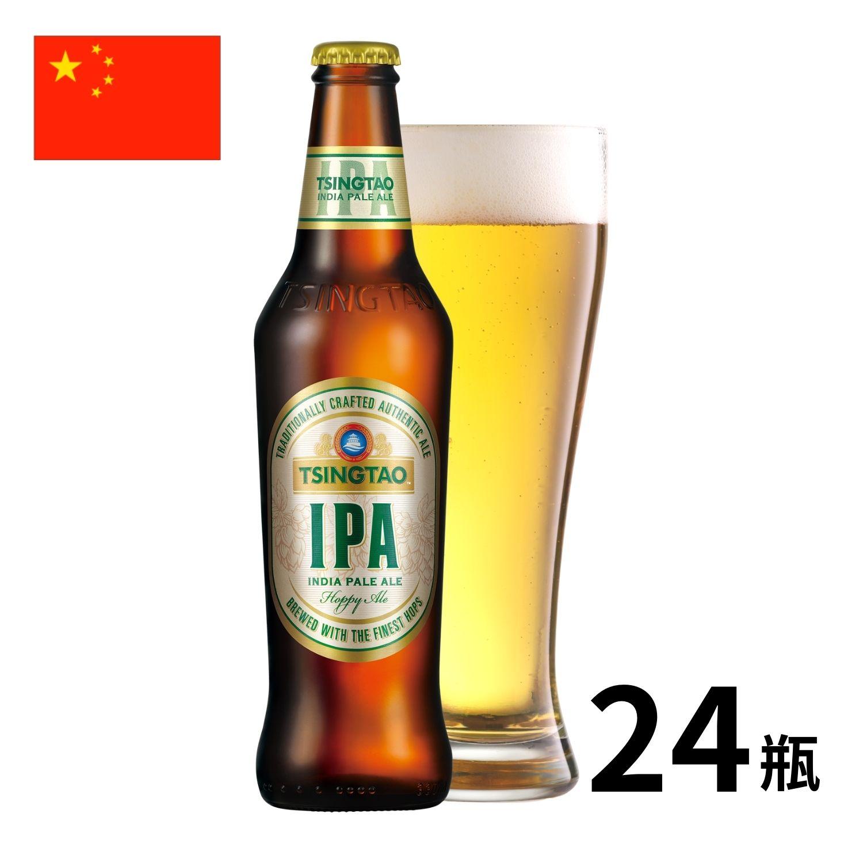 低価格 奥行のある味わいと華やかなホップの香りのIPA ディスカウント 中国 青島IPA瓶 330ml 24本入 クラフトビール 世界のビール 海外ビール tsingtao 中華 チンタオ アジア ビール 青島ビール
