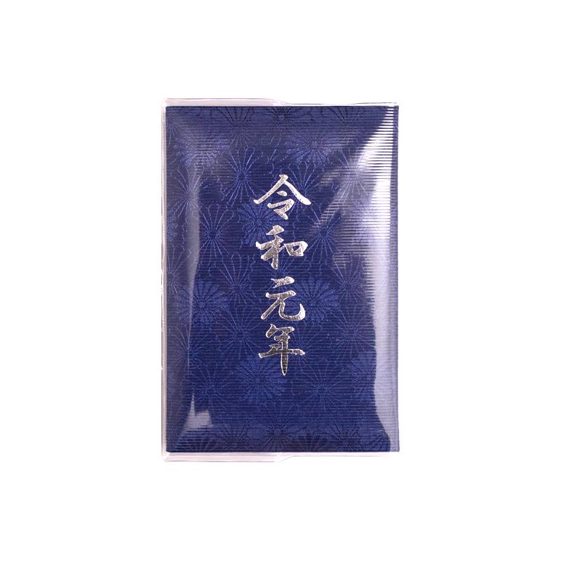昔ながらの職人作りの御朱印帳 膨らし表紙 小菊織 菊柄 和柄 Lサイズ18×12センチ 46ページ ビニールカバー付き 奉書紙 令和元年の文字は銀色の箔押しです RG-02L