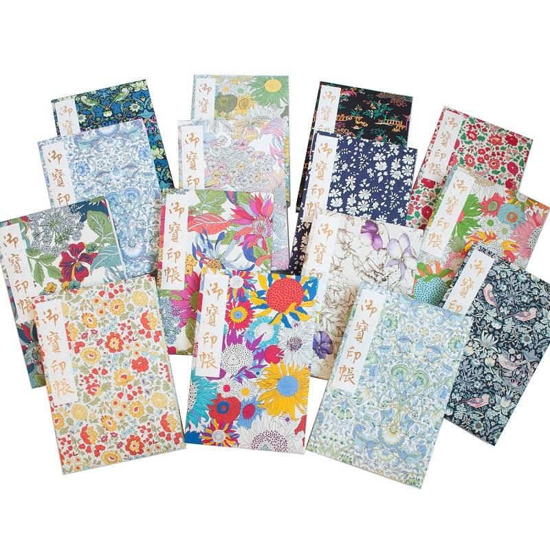 (全19柄)英国リバティ社の生地を使った御朱印帳 膨らし表紙 リバティー生地 かわいい 花柄 Lサイズ18x12センチ 60ページ ビニールカバー付き 鳥の子紙