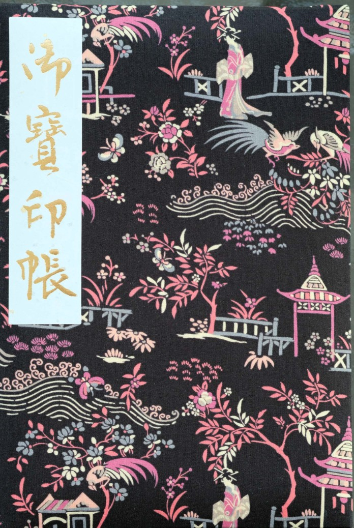 (全26柄)英国リバティ社の生地を使った御朱印帳 膨らし表紙 リバティー生地 かわいい Lサイズ18x12センチ 60ページ ビニールカバー付き 鳥の子紙