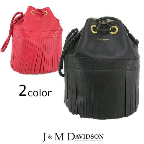 ジェイアンドエムデヴィッドソン/J&M DAVIDSON レディース ショルダーバッグ L.CARNIVAL 815 7314 2COLOR (BLACK ブラック 9990/CHERRY RED チェリーレッド 8110) エルカーニバル/巾着/フリンジ/ハンドバッグ セール品