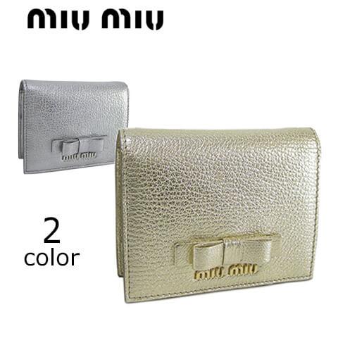 ミュウミュウ/MIU MIU レディース 2つ折り財布/ミニ財布/ミニウォレット/サイフ MADRAS FIOCCO 5MV204 3R7 2COLOR (ゴールド/F0846/シルバー/F0135 /miumiu/MADRAS FIOCCO/マドラス フィオッコ