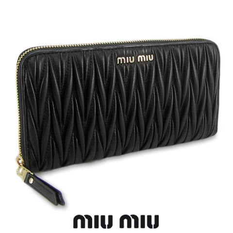 ミュウミュウ/MIU MIU レディース 長財布/サイフ MATELASSE 5ML506 N88 (ブラック/NERO/F0002) ラウンドファスナー/ラウンドジップ/miumiu/MATELASSE/マトラッセ/マテラッセ/セール品
