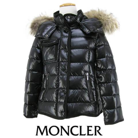 モンクレール/MONCLER KIDS ガールズ ダウンジャケット NEW ARMOISE 4684025 68950 K (ブラック/999) ジュニアライン/子供/子供服/ダウン/アウター/女の子/セール品 【プレミアムSTOCK-AW】