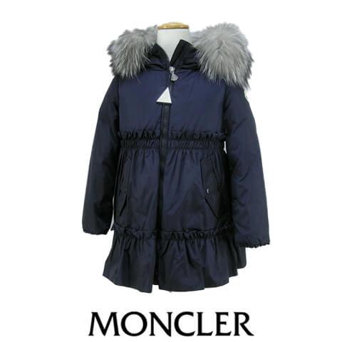 MONCLER IRAIDA 2019 SS Kids Girl Outerwear (4681099 53048 778)