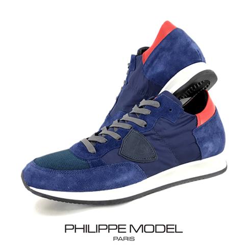 フィリップモデル/PHILIPPE MODEL メンズ スニーカー TRLU W073 (ネイビー) シューズ/靴/セール品
