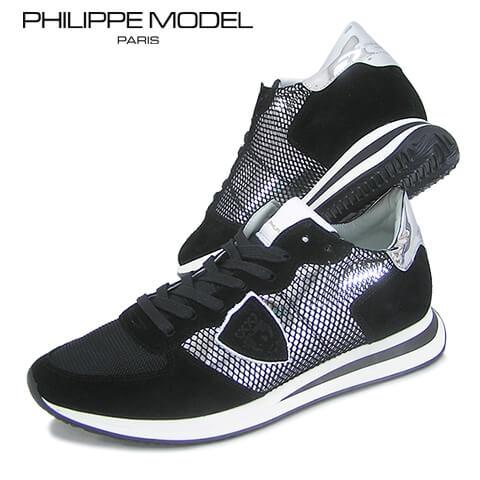 フィリップモデル/PHILIPPE MODEL メンズ スニーカー 【イタリア直輸入価格】【送料無料】 【2019-20秋冬新作】 フィリップモデル/PHILIPPE MODEL メンズ スニーカー TZLU MR03 (ブラック) シューズ/靴/ローカット